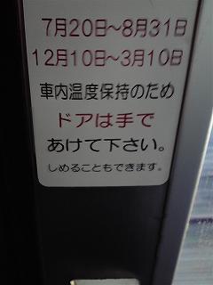 2008123016210000.jpg
