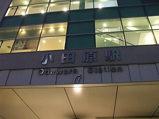 DSCF0961.jpg